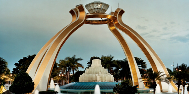 Crystal Arch Brunei