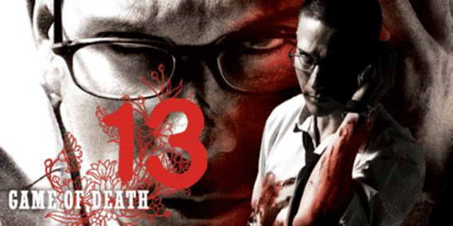 13 Game of Death image