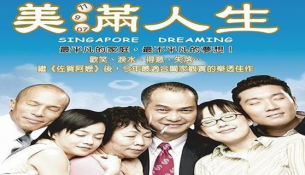 Singapore Dreaming image