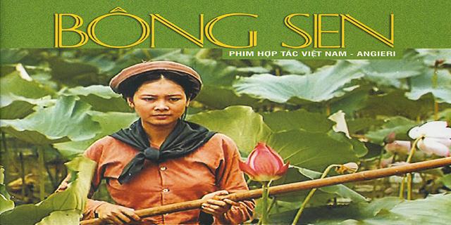 Bong Sen image
