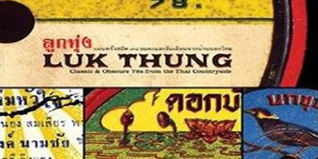 Luk Thung FM image