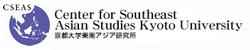 CSEAS – Kyoto, Japan
