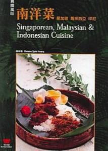 Wei-chuan - singapore malaysia indonesia cuisine