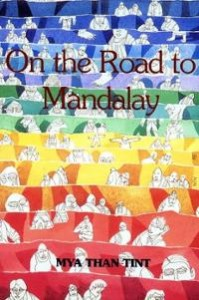 on-road-mandalay-mya-than-tint-paperback-cover-art