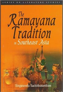 ramayana tradition in se asia