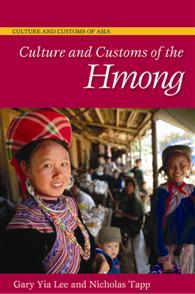 cultureandcustomshmong