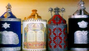 jewish diaspora main