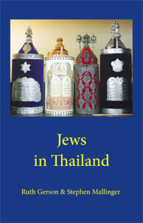 jews in thailand