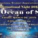 2015_OceanOfStars_640x320
