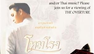thaistudiesfilm