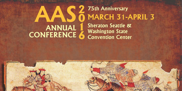 conference_image_AAS2016
