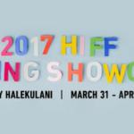 HIFF 2017 spring showcase logo