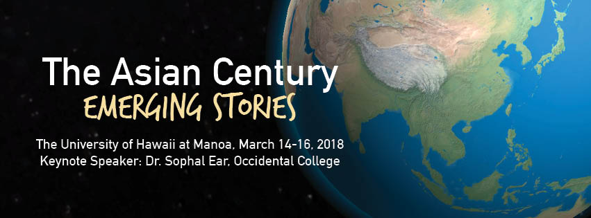 2018 spas graduate student conference on asian studies