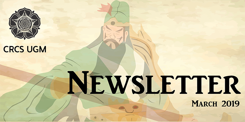 crcs newsletter march 2019