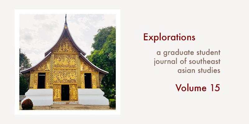 Explorations Volume 15