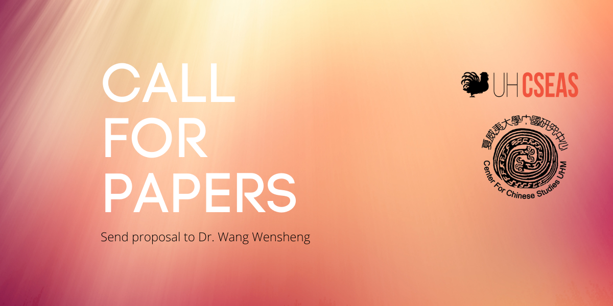 Call for paper banner
